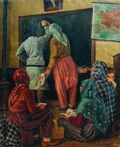 Şeref Akdik (1899 – 1972) – Millet Mektebi Local Painters, Iranian Art, Turkish Art, Islamic World, Les Oeuvres, Landscape Paintings, Istanbul, Art Gallery, Artsy