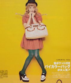 Cute japanese fashion outfit.  On one  hand, I adore those shoes. On the other, they seem they would be a pain to wear.