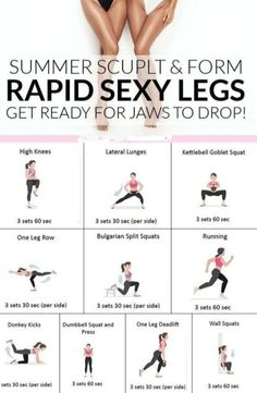 Leg Workout At Home, Fitness Workout For Women, Leg Workout Women, Leg Workout Routines, Full Leg Workout, Skinny Leg Workouts, Curvy Girl Workout, Body Weight Leg Workout, 30 Minute Workout