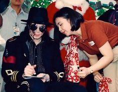 MJ at a charity event