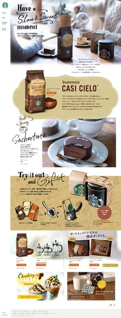[季節のコーヒー] Perfect pairing with Cafe Verona® Menu Design, Site Design, Food Design, Coffee Websites, Web Cafe, Web Mockup, Magazine Layout Design, How To Make Coffee, Best Web Design