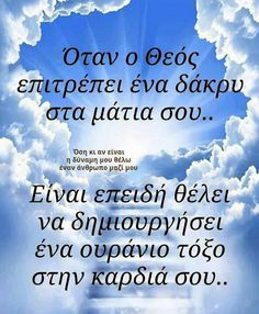 God's Word When God allows a tear in your eyes, it is because He wants to create a rainbow in your heart. Advice Quotes, Time Quotes, Life Advice, Wisdom Quotes, Unique Quotes, Smart Quotes, Positive Quotes, Motivational Quotes, Inspirational Quotes