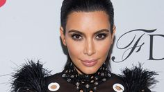 Kim Kardashian to Make Commonwealth Club Appearance in Oakland Kim Kardashian  #KimKardashian