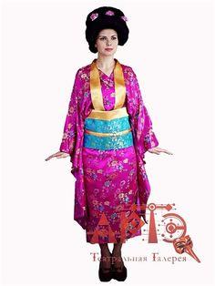 Купить японский национальный костюм