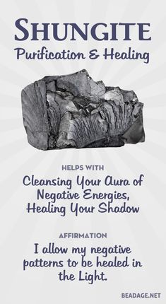 Shungite is known for purification and protection. Shungite is also a powerful grounding stone which helps anchor you in your body and strengthen and stabilize your root chakra.