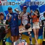Web!ke Team Norick YAMAHA 2013 - ALL JAPAN ROAD RACE CHAMPIONSHIP J-GP2 Rd.4 in TSUKUBA