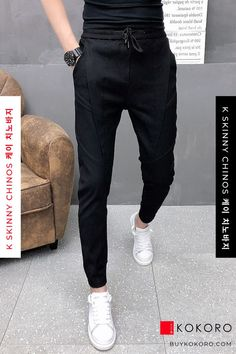 These K-pop style inspired chinos have a slim profile, and are great for a casual day out or even a quiet day at home. K Skinny Chinos, Men's Fashionwear, Men's Fashion, Fashion Blogger, Men's Casual Outfit, Men's Style Inspiration, Men's Classy Style, Men's Urban Style, Men's Fall Outfits, Men's Clothing Style, Men's Street Style, Trendy Outfit 2021! #menspant #fashionblogger #fashionoutfit #trendyoutfit #kokorostyle