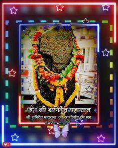 Good Morning Krishna, Good Morning In Hindi, Good Morning Images, Shani Shingnapur, Beautiful Wallpaper For Phone, Eagle Images, Good Morning Inspiration, Shiva Lord Wallpapers, God Pictures