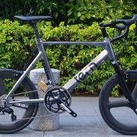 Tern Bike, Bicycle Art, Bike Style, Road Bike, Vehicles, Mini, Cycling, Black, Urban