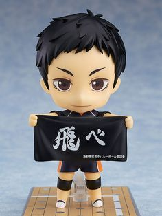 Haikyuu!! Season 3 - Daichi Sawamura - Nendoroid - Good Smile Company & Orange Rouge (Okt 2017) - SD-Figuren / Nendoroids - Japanshrine
