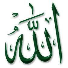 Allah macht, was Er will -  Allāh der Allmächtige ist der Absolut Fähige. Alles ist in Seiner Hand. Nichts ist außerhalb Seiner Ordnung. Alle stehen unter Seinem Befehl. Macht, was ihr wollt, aber Allāh macht, was Er will. Er entscheidet, wann alles geschehen wird. In shā'llāh, wollen wir, was Allāh will. Unser Ego ist traurig, wenn das, was wir wollen, nicht geschieht. Aber wir beten zu Allāh, das Beste für uns zu tun. Viele Dinge erscheinen schlecht, sind aber tatsächlich gut. Manche Dinge…