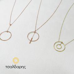 Με κύκλους, κίτρινο ή ροζ χρυσό Info: 210 6810081 ΤΣΑΛΔΑΡΗΣ Κεντρικό: Αγ.Παρασκευής 30 Χαλάνδρι #κολιε #χρυσο #tsaldaris Gold Necklace, Jewelry, Gold Pendant Necklace, Jewlery, Jewerly, Schmuck, Jewels, Jewelery, Fine Jewelry