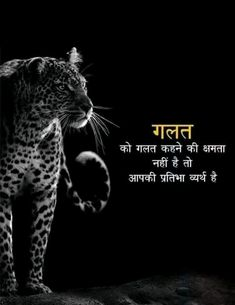 Jagatpalk bhagwan ki jai jai Om nmo bhagwate vasudeway Jagatpalk is a great addition to the Om Nmo b Quotes In Hindi Attitude, Hindi Good Morning Quotes, Good Thoughts Quotes, Hindi Quotes On Life, Hindi Quotes Images, Wisdom Quotes, True Quotes, Qoutes, Deep Thoughts