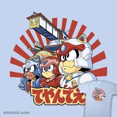 Pizza Is My Middle Name | Shirtoid #cat #cats #samurai #samuraipizzacats #skullpy #tvshow