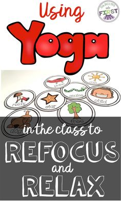 Use yoga to calm down your students, for daily physical activity time and getting ready to work. Find out more on my first grade blog http://dancingintofirst.blogspot.ca/search/label/Yoga