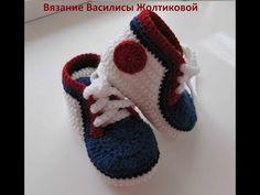 Tutorial Mocasines Bebé Crochet o Ganchillo Baby Moccasins (English subtitles) - YouTube