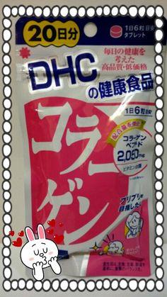 DHC Collagen:朋友知我貪靚,所以買包骨膠原俾我補補。。。多謝晒!(≧3≦)