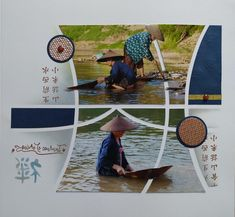 Nairobi, Scrapbook Images, 2 Photos, Surfboard, Cards, Template, Surfboards, Surfboard Table