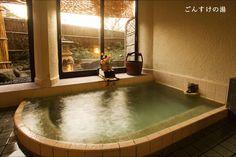 温泉 | 京都・木津温泉 丹後の湯宿 ゑびすや【公式HP】源泉掛け流しの温泉と丹後の食材と松葉かにを愉しむ旅館
