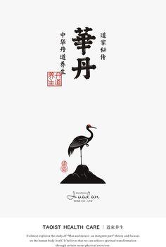 HUADAN SCREEN 、CHEONGSAM 华丹屏风 I 华丹旗袍 on Behance