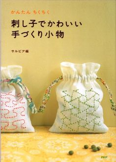 Cute Accerssories Sashiko Embroidery Japanese Craft Book