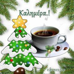 Greek Christmas, Christmas Wishes, Christmas Crafts, Christmas Ornaments, Bowser, Good Morning, Creations, Greeting Cards, Santa