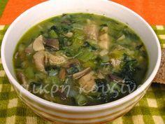 χορτοφαγική μαγειρίτσα Palak Paneer, Guacamole, Ethnic Recipes, Easter, Food, Meals, Yemek, Eten