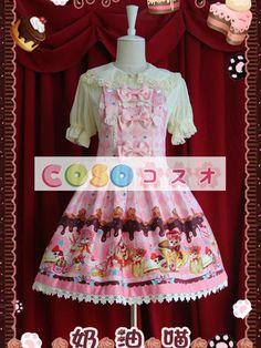 ジャンパースカート ピンク・ブラウン クリーム猫 リボン 可愛い
