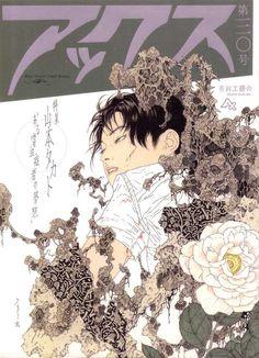 yami no hou e, takato yamamoto, manga cover