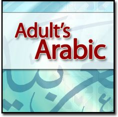 Studio Arabiya - Arabic for Adults Learn Arabic Online, Learning Arabic, Best Teacher, Quran, Studio, Makeup, Make Up, Face Makeup, Studios