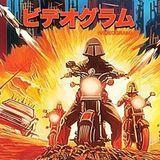 Gladiatori dell'Apocalisse [Colored Vinyl] [LP] - Vinyl