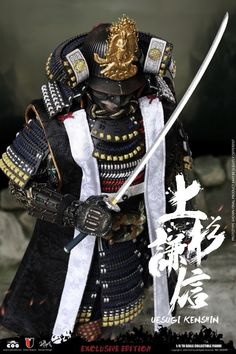 Kabuto Samurai, Ronin Samurai, Samurai Warrior, Geisha, Armadura Cosplay, Chinese Armor, The Last Samurai, Samurai Artwork, Japanese Warrior