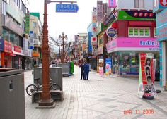 My favorite shopping/hang out area during my 5 years in Songtan, South Korea.