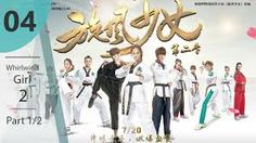 Watch Chines 旋风少女 第二季 30集 Whirlwind Girl 2 Episode 30 Eng Sub Online