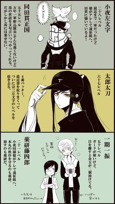 Ảnh và video của ぐちゃん (@guchax) | Twitter