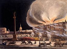 The fire in the Winter Palace of Saint Petersburg, then the official residence of the Tsars of the Russian Empire, occurred on December 17, 1837 and was caused by soot inflammation. The Palace burned for three days, during which time the glow was visible for nearly 50 miles. Thirty guardsmen died in the blaze, although nearly all the displays were saved.