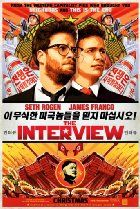 Image of The Interview