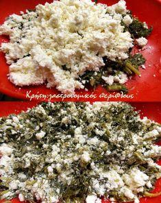 Χορτοκαλίτσουνα στο φούρνο - cretangastronomy.gr New Recipes, Grains, Rice, Chicken, Meat, Food, Salads, Eten, Seeds