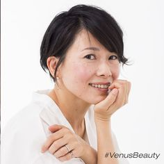 Reduce the appearance of smoker's lines without surgery. Learn more about Smokers Lines, Younger Skin, Anti Aging Treatments, Skin Tightening, Anti Aging Skin Care, Healthy Skin, Venus, Surgery, Aesthetics