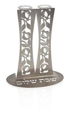 Pomegranates and Hebrew Shabbat Shalom Shabbat Candlesticks