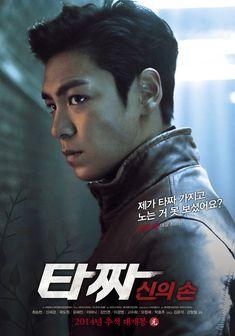 Korean film-Tazza: The High Rollers 2 | T.O.P (Choi Seung Hyun)
