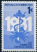 Francobolli - Lotta contro il cancro - Fight against cancer Dominicana 1981