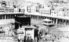 A beautiful  old picture of the kabah # Mecca