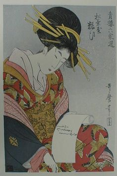 Japanese Prints, Japanese Art, Oriental, Japanese Woodcut, Chinese, Korean Art, Western Art, Woodblock Print, Indian Art