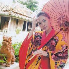 フォロー宜しくお願いします❗沖縄に赤い女神が舞い降りた💕ガッキー可愛すぎやろ💕[73119739]の画像。見やすい!探しやすい!待受,デコメ,お宝画像も必ず見つかるプリ画像 Japanese Beauty, Asian Beauty, Vietnam Costume, Japanese Characters, Japanese Outfits, Yukata, Girl Photos, Cool Girl, Pin Up