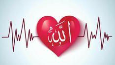 Allah Wallpaper, Name Wallpaper, Islamic Quotes Wallpaper, Islamic Love Quotes, Cute Baby Girl Pictures, Girly Pictures, Islamic Images, Islamic Pictures, Mecca Masjid