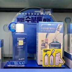 vmd 올리브영 매대 코스메틱 프로모션 매대 제품 진열 집기 posm Pos Display, Display Design, Chinese New Year Design, Point Of Purchase, Pop Design, Water Bottle, Packaging, Shop, Ideas