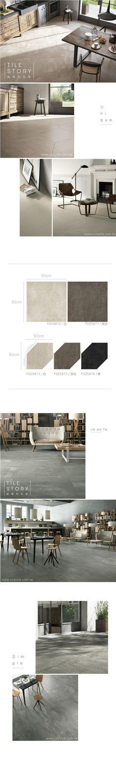 康克莉工業風格地磚-白,清水模水泥磚   磁磚故事
