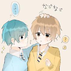Anime Chibi, Kawaii Anime, Anime Art, Doujinshi, How To Draw Hands, Manga, Memes, Drawings, Cute