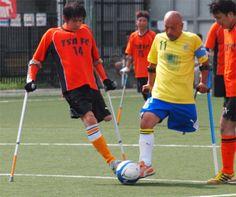 第二回日本アンプティサッカー選手権大会